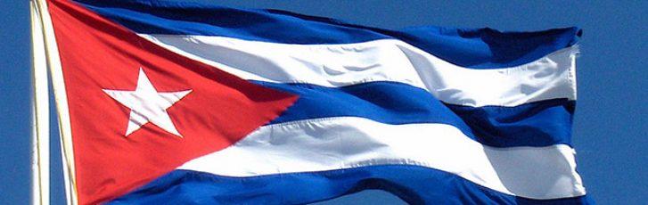 Visto turistico a cittadini Cubani in Italia, chiarimenti dall'Ambasciata Italiana