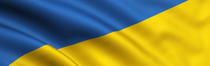 Dal 11-06-2017 i cittadini Ucraini entrano in area Schengen senza visto